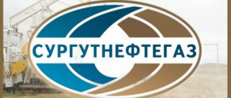 Акции Сургутнефтегаз: почему растут?